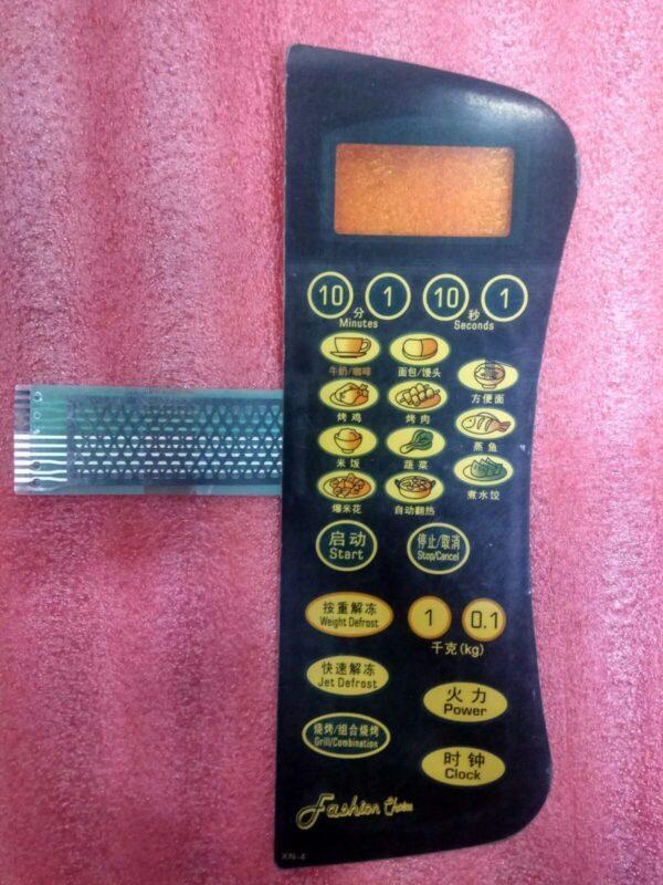 LG Sharp Microwave Oven Keypad 8