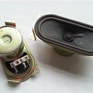YDT613-56C Full-Range Sony Speaker 08382 Bangladesh