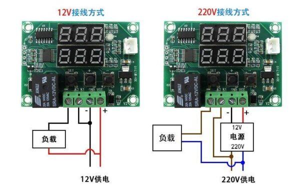 XH-W1219 Temperature Controller Switch Module Dual LED Digital Display in Bangladesh